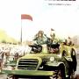12/1961 Opancerzony transporter BTR-152